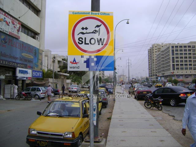 Indication Traffic Sign