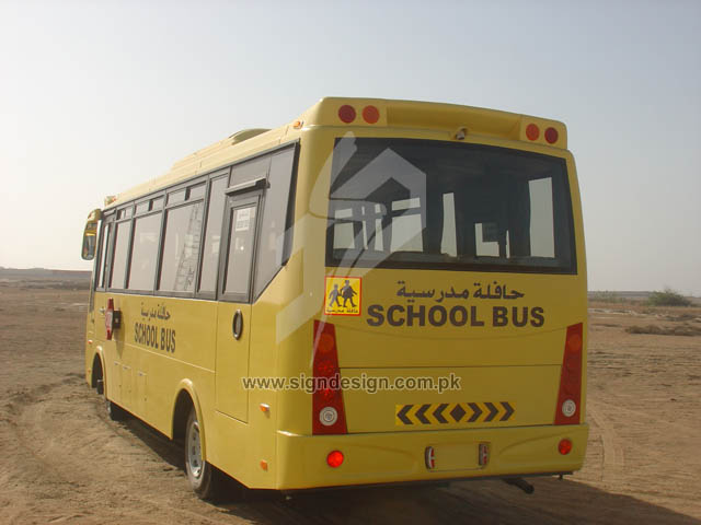 School Bus 2 vehicle vinyl lettering