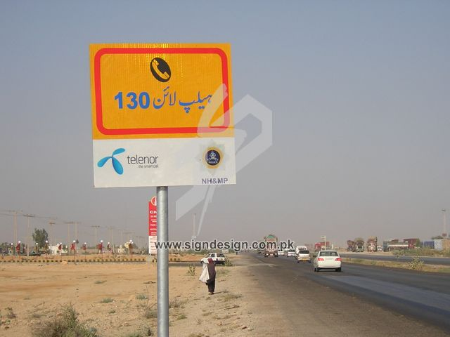Super Highway Signs from Telenor