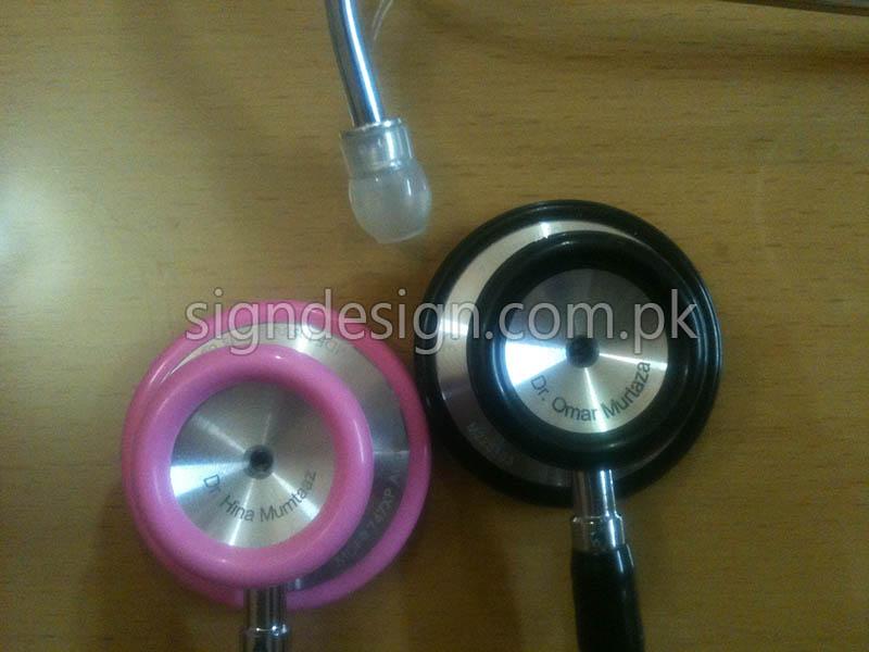 Stethoscope Engraving Karachi