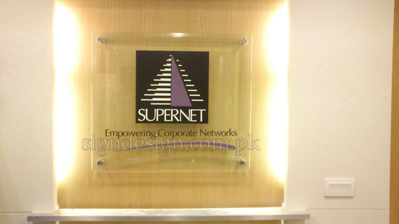 Supernet 3D reception Sign