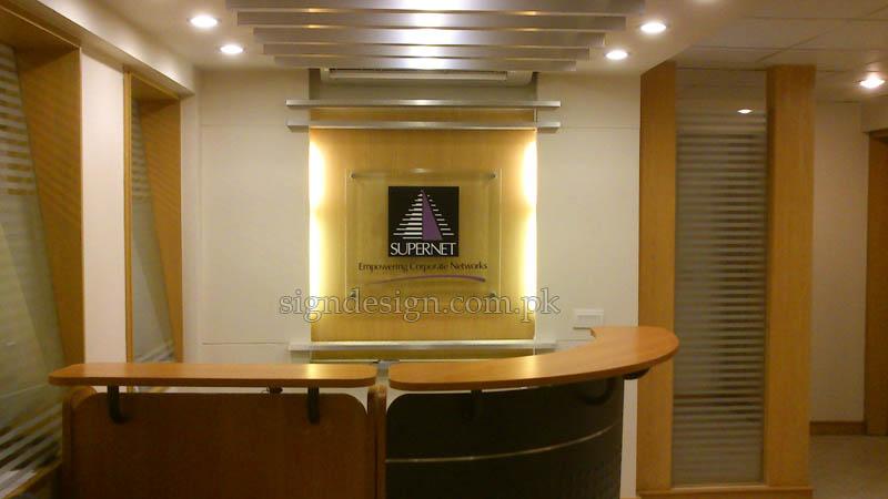 Supernet 3D reception sign