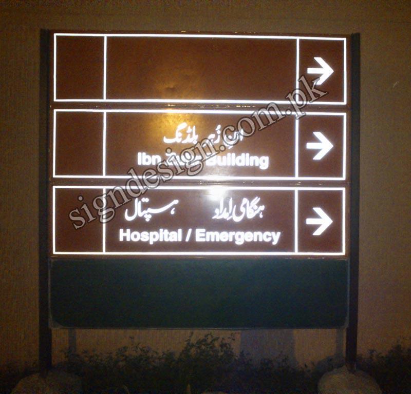 Aga Khan Directional Signage