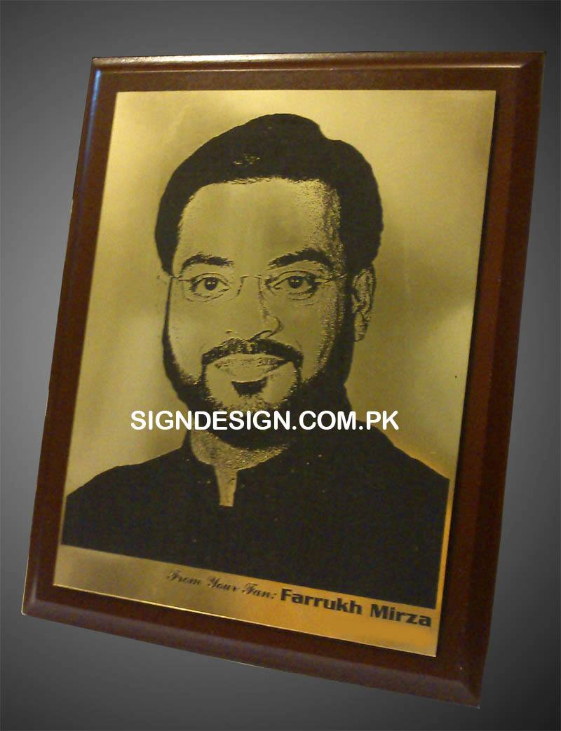 Amir Liaquat Photo Engraving