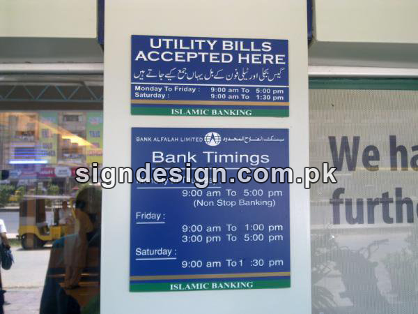 Bank Alfalah Bank Timing Signs