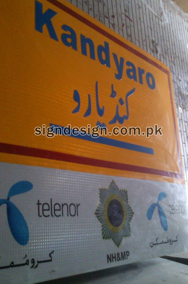 City Super Highway Signs by Telenor