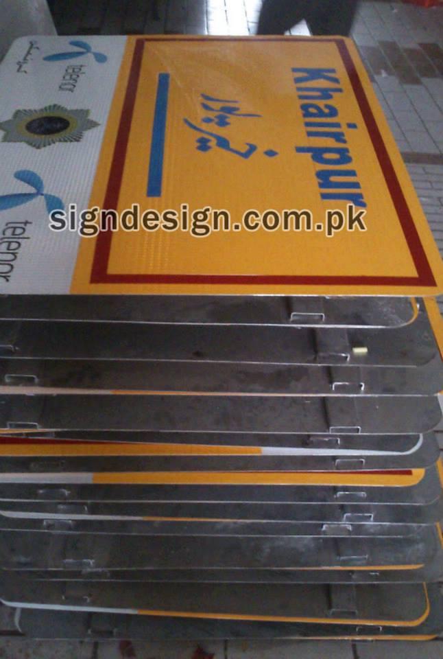 Sign Boards in Diamond Grade
