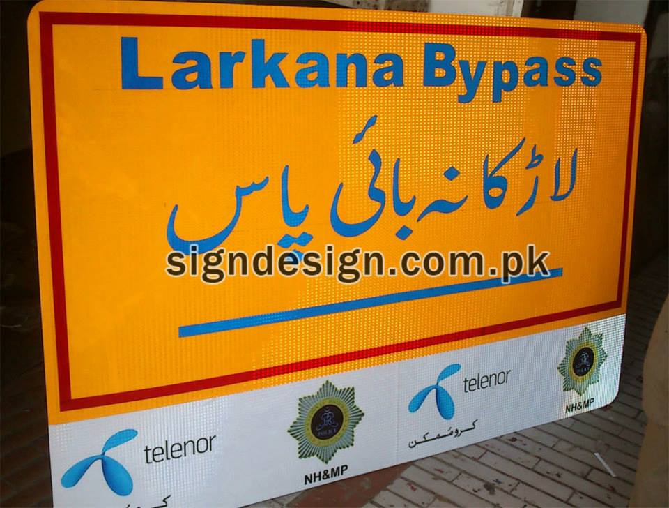 Sindh City Names Sign from Telenor
