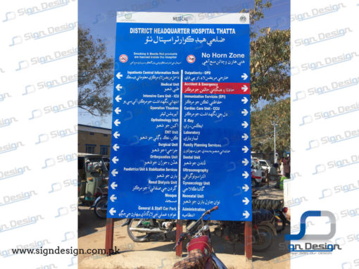 Civil Hospital Makli Indoor Signage