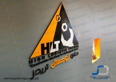 High Logistic Trades 3D Sign