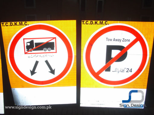 KMC Traffic Signs Karachi.