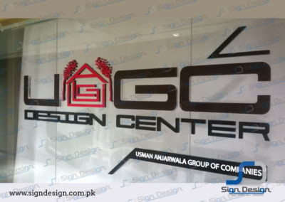 UAGC 3D Shop Sign