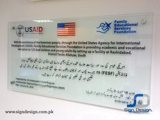 USAID Wall Mount Glass Signage